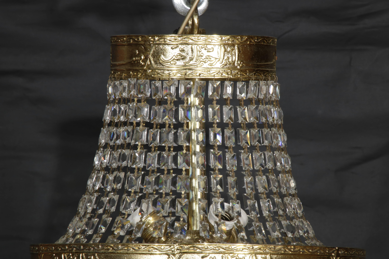 Hängelampe Kronleuchter Kristall ~ Antike wandlampe kronleuchter korblüster lüster